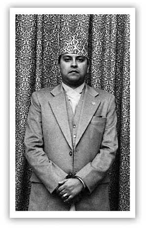 Prince Gyanendra by Dwarika Das Shrestha