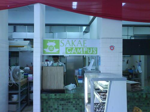 Sakae Sushi Store in Dunman High