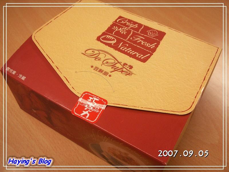 20070905_4