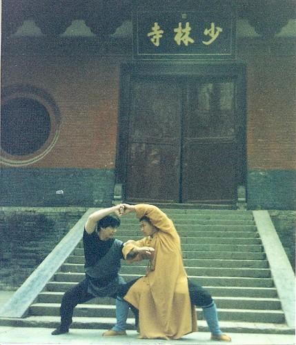 1997ShiYanZhi