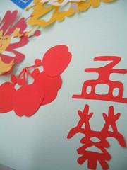 papercutting5