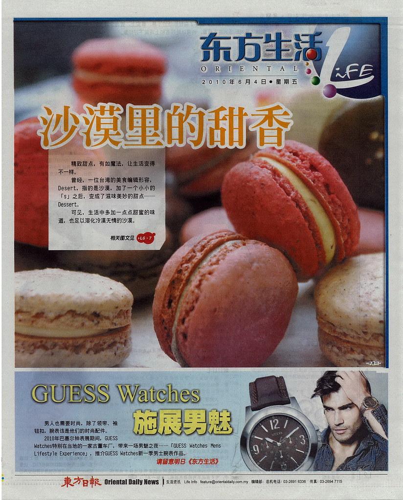 Macarons Oriental Life