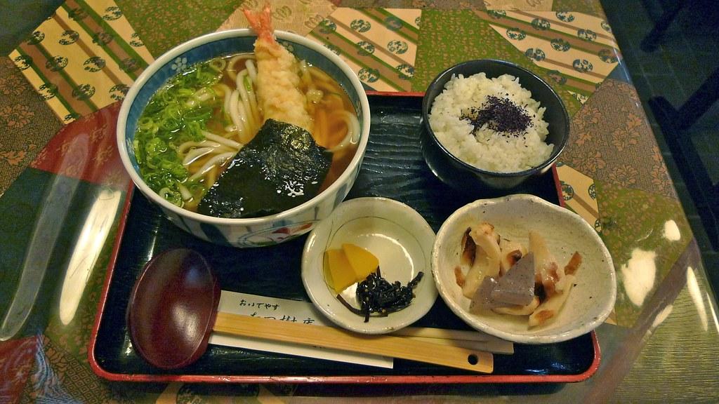 Zen Lunch ;)