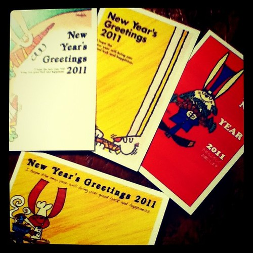 new year cards for sale