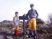 西熊山にて(小4、9歳)