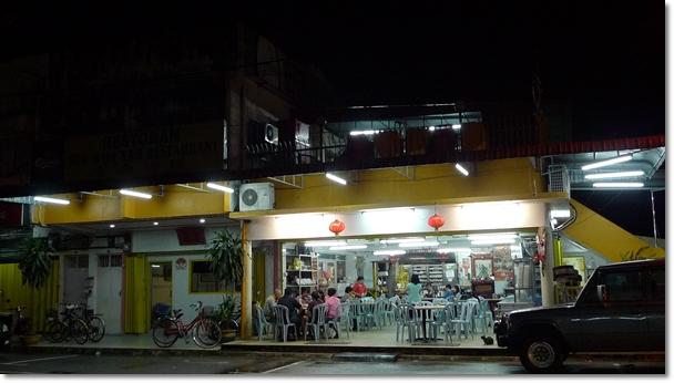 Son Wun Nam Restaurant @ Tanjung Malim