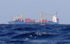 shipdetail