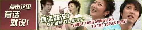 shoot3banner