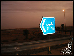() Tags: uae   al3ain