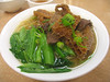 Beef Tripe Noodle @ Swatow