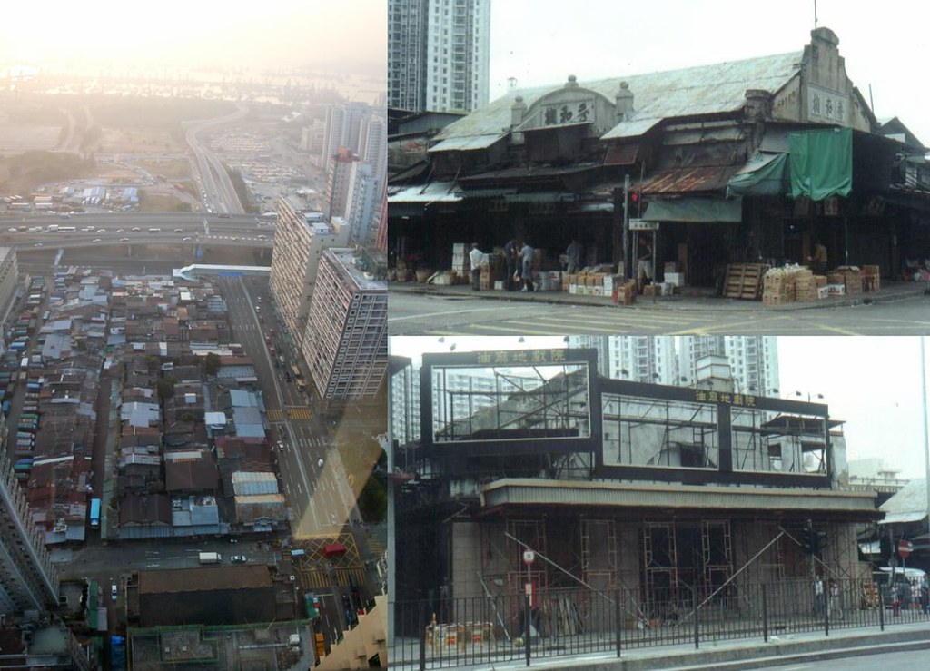 Yau Ma Tei Fruit Market and Theatre in 1997 and 2005, Hong Kong Now and Then