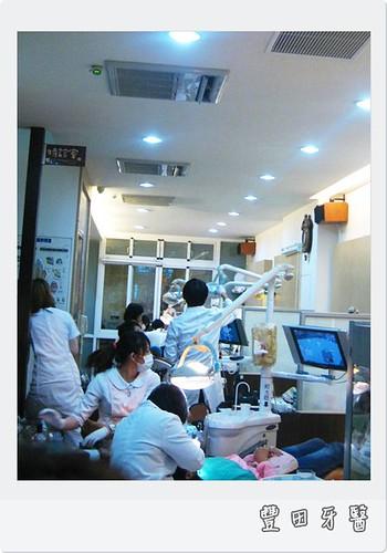 豐田巨蛋牙醫診所圖片
