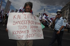 Greek trade unions organise general strike and marches nationwide (Teacher Dude's BBQ) Tags: march protest athens greece pame tradeunions greekeconomiccrisis greekgeneralstrike pensionreformingreece