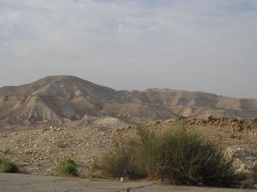 Metzokeh Dragot observation point
