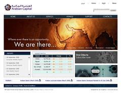 Arabian Capital | website 2007 (3D Graphics | 3d.com.sa) Tags: design 3d creative websites identity brand logos multimedia                                    alyousef