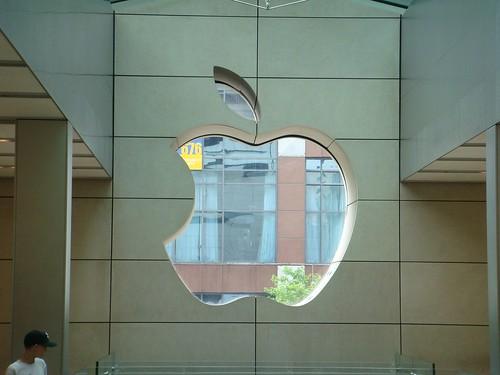到過來的蘋果特寫