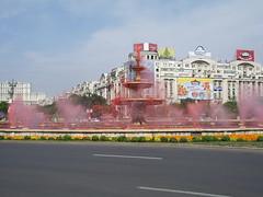 Bucharest - Bulevardul Unirii, beautiful pink fountain