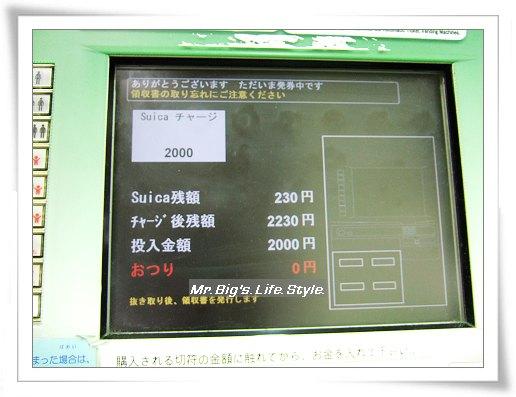 DSCF2114_nEO_IMG