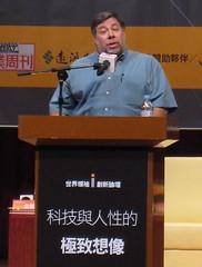 Woz 來台.Steve Wozniak 演講中