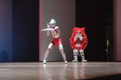 Ultraman again