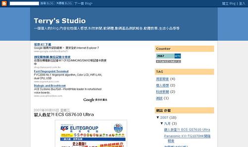 Terry's Studio