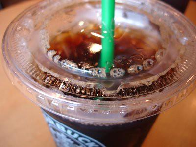 coffee-grande