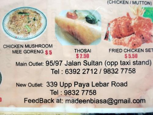Ma Deen Biasa Pte Ltd - sup tulang merah singapore  (3)