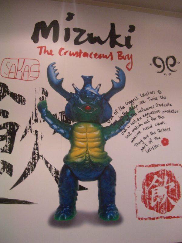 Mizuki, The Crustaceous Boy