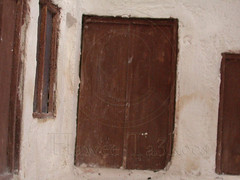 Small scale of our house,   -   ({ahradwani.com} Hawee Ta3kees- ) Tags: door windows nikon close zoom 2006 ali hassan doha qatar  nikoncoolpix995   ouroldhouse nikone995   fromqatar hawee   haweeta3kees   ta3kees ahradwanicom ahradwani