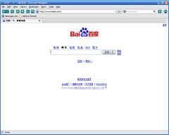 중국 검색엔진 바이두닷컴