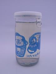 西の関(にしのせき):萱島酒造