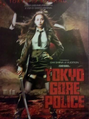Tokyo Gore Police affiche