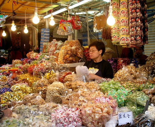 Sweet stall (by Christ tell)