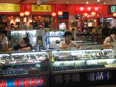 inside zhuhai market