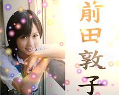 前田敦子のセクシー画像(13)