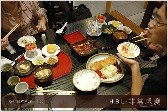 築地日本料理_0105