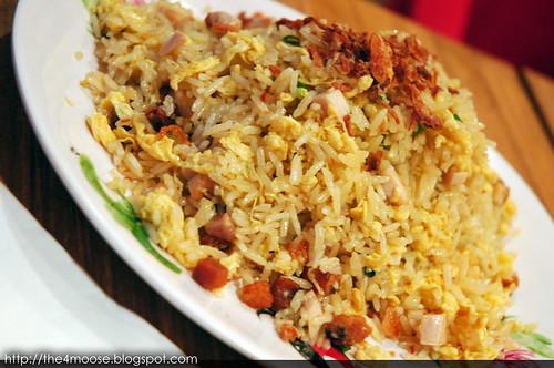 Xin Wang Hong Kong Café - Chicken Salted Fish Fried Rice I