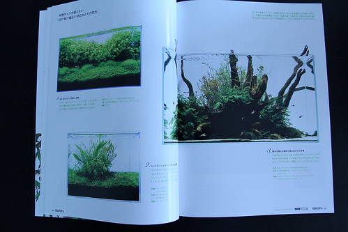 AquaJournal vol 177