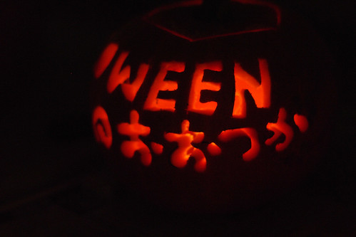 minami-otsuka-Halloween11