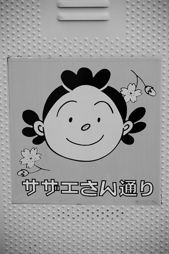 20101103_002733_D700