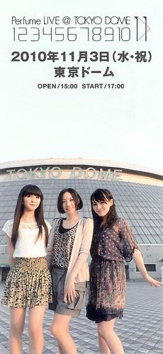 Perfume LIVE @ TOKYO DOME 1 2 3 4 5 6 7 8 9 10 11