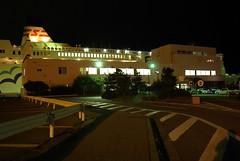ferry Shirakaba @ Niigata port