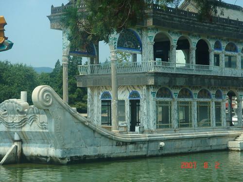 China 2007 482