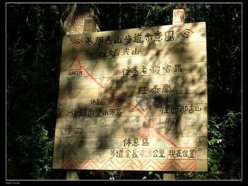 基那吉山-登山口