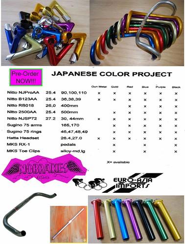 colorposter2