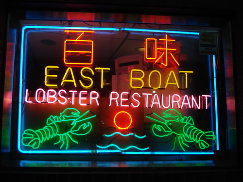 east boat