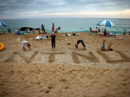 墾丁。沙灘寫字
