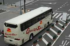 A Japanese tour bus