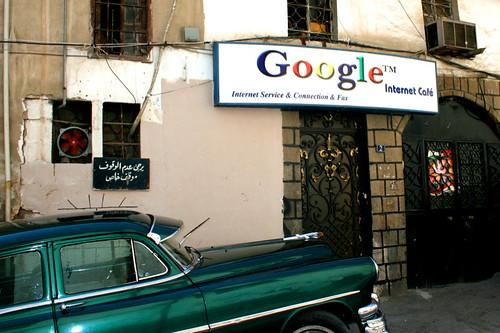 Google Internet Cafe