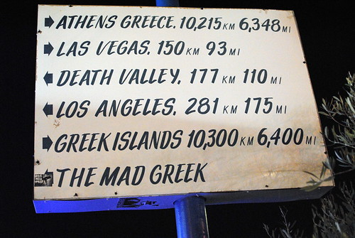 the mad greek signage
